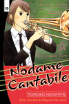 Nodame Cantabile 15-電子書籍