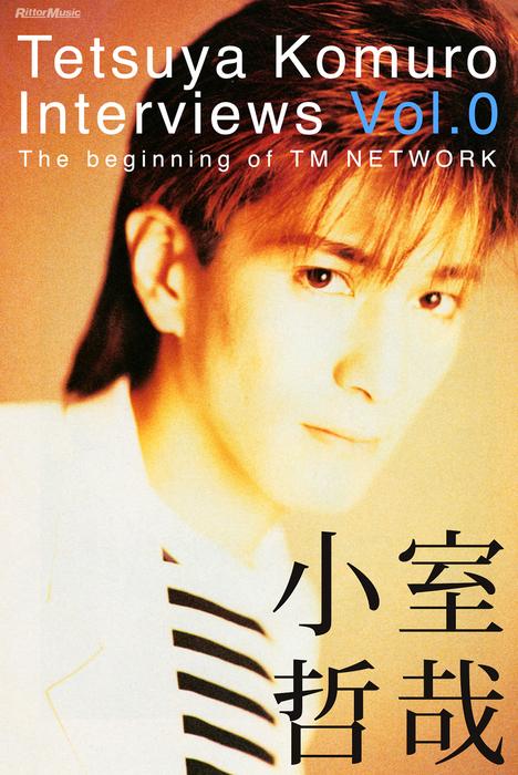 Tetsuya Komuro Interviews Vol.0~The beginning of TM NETWORK拡大写真