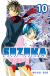 Suzuka 10-電子書籍