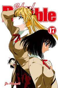 School Rumble Volume 17-電子書籍