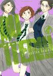 BUTTER!!!(4)-電子書籍