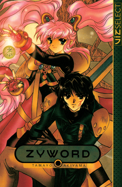 Zyword, Volume 1-電子書籍