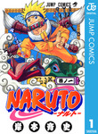 NARUTO―ナルト― モノクロ版 1-電子書籍