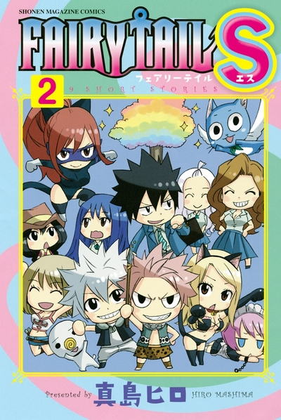 FAIRY TAIL S(2)-電子書籍