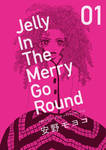 新装版 ジェリー イン ザ メリィゴーラウンド 1-電子書籍