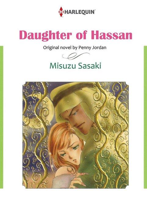 DAUGHTER OF HASSAN拡大写真