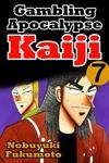 Gambling Apocalypes Kaiji 7-電子書籍