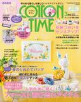 COTTON TIME 2016年 03月号-電子書籍