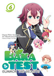 BAKA & TEST : SUMMON THE BEASTS 6-電子書籍