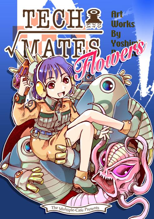 Tech-mates Flowers拡大写真