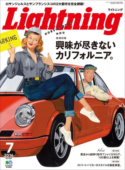 Lightning 2016年7月号 Vol.267-電子書籍