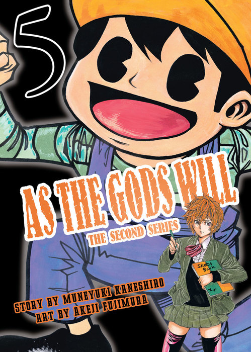 As the Gods Will The Second Series 5拡大写真