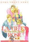 LA VIE EN ROSE-電子書籍