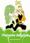 Princess Jellyfish Volume 3-電子書籍