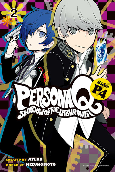 Persona Q: Shadow of the Labyrinth Side: P4 2