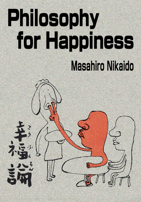 Philosophy for Happiness-電子書籍-拡大画像