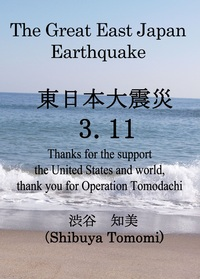 The Great East Japan Earthquake 3.11-電子書籍