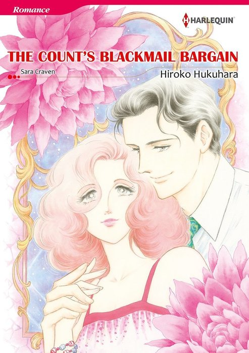THE COUNT'S BLACKMAIL BARGAIN拡大写真
