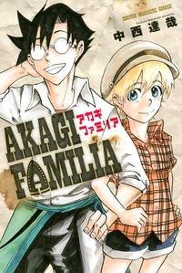 AKAGI FAMILIA-電子書籍