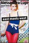 east meets west-電子書籍