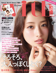 with(ウィズ) 2016年9月号-電子書籍