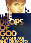Drops of God 3-電子書籍