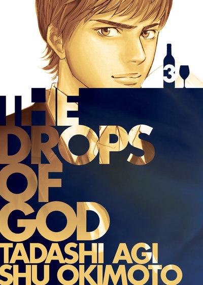 Drops of God 3-電子書籍