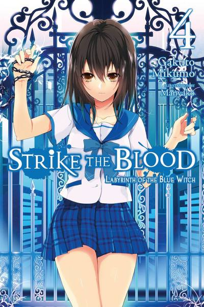 Strike the Blood, Vol. 4-電子書籍