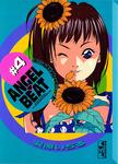 ANGEL BEAT(4)-電子書籍