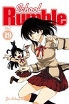 School Rumble Volume 19-電子書籍