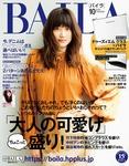 BAILA 2016年10月号-電子書籍
