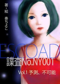 SPY -潜入諜報 ESCOAD 01 vol.1