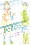 ルート225-電子書籍