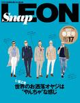 Snap LEON vol.17-電子書籍