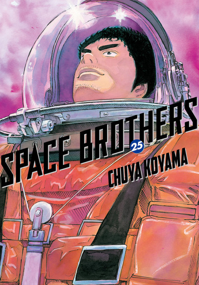 Space Brothers 25-電子書籍