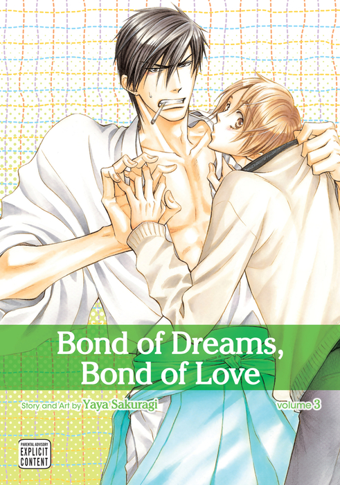 Bond of Dreams, Bond of Love, Volume 3拡大写真