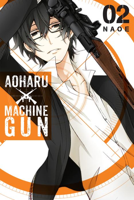 Aoharu X Machinegun, Vol. 2拡大写真