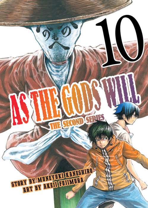 As the Gods Will The Second Series 10拡大写真
