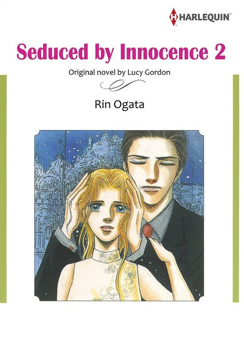 SEDUCED BY INNOCENCE 2拡大写真
