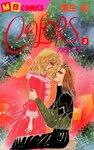 COLORS3-電子書籍