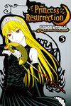 Princess Resurrection 5-電子書籍