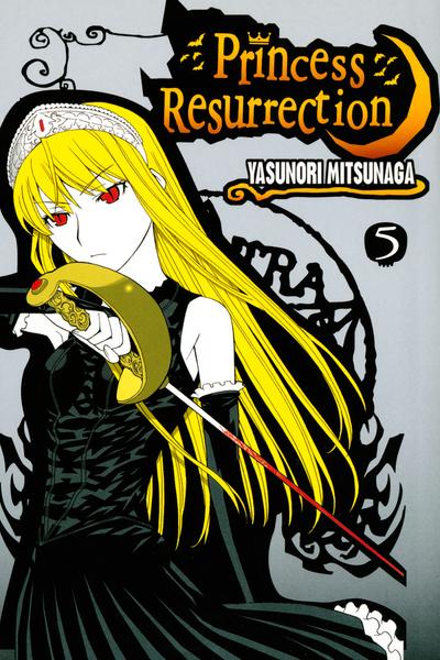 Princess Resurrection 5-電子書籍