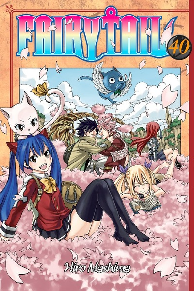Fairy Tail 40-電子書籍