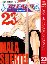 BLEACH カラー版 23