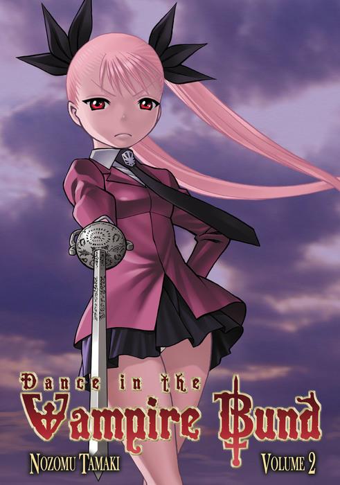 Dance in the Vampire Bund Vol. 2拡大写真