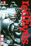 redEyes(3)-電子書籍