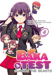 BAKA & TEST : SUMMON THE BEASTS 4-電子書籍