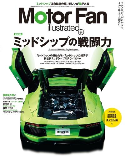 Motor Fan illustrated Vol.94-電子書籍