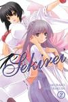 Sekirei, Vol. 2-電子書籍