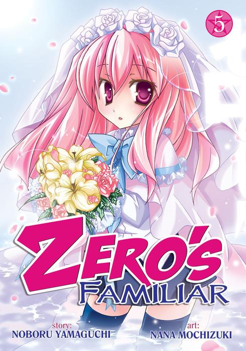 Zero's Familiar Vol. 5拡大写真